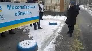 Николаев. «Злочинців не в палати, а за тюремні грати»
