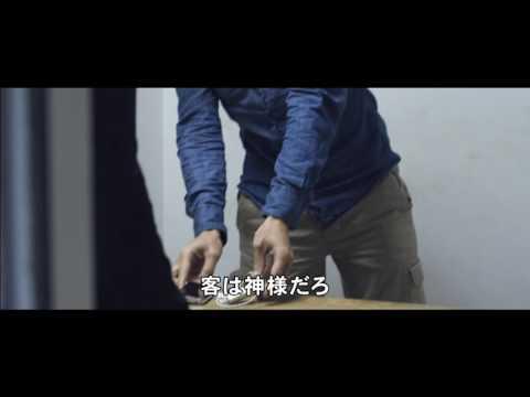 『ティエリー・トグルドーの憂鬱』【12/10~】