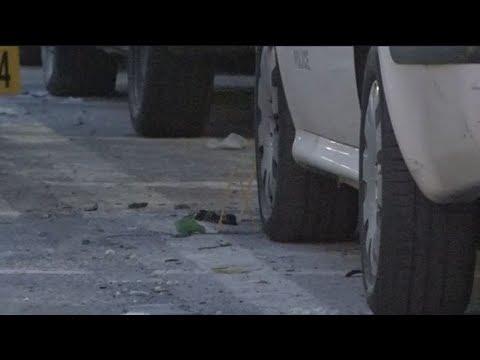 Αγνωστοι επιτέθηκαν με μολότοφ στο Αστυνομικό Τμήμα της Νέας Ιωνίας