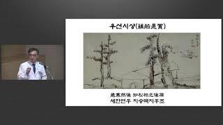 내과MGR : 나무와 인문학 미리보기
