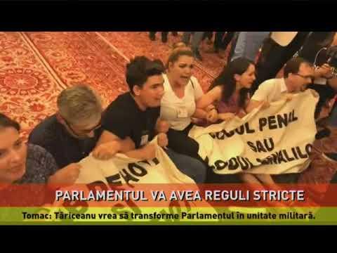 Parlamentul va avea reguli mai stricte pentru vizitatori şi jurnalişti
