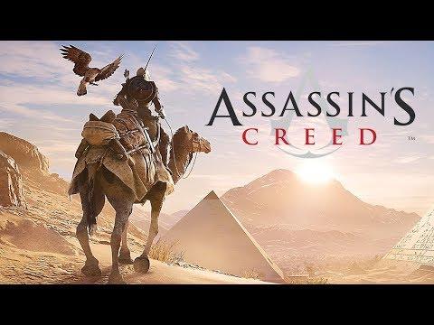 История и эволюция Assassin's Creed (2007-2017) + ССЫЛКИ НА СКАЧИВАНИЕ (видео)