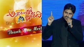 Video Pawan Kalyan Full Speech at Atharintiki Daredi Thank You Meet | Vanitha TV MP3, 3GP, MP4, WEBM, AVI, FLV Oktober 2018
