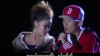 Video Yin Khone Tan Sa Kar Lay Ta Koon by Ye'Lay (Feat.L Sai Ze) download in MP3, 3GP, MP4, WEBM, AVI, FLV January 2017