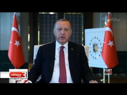 Διάβημα στον Τούρκο πρέσβη από τον ΥΠΕΞ Ν. Δένδια | 30/08/2019 | ΕΡΤ
