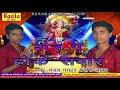 Sherbe Ke Karke Shawari By Manjay Mashhur Rasila Music