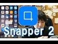 【超オススメ】Snapper 2 - Jailbreak iPhone iOS9 tweak!