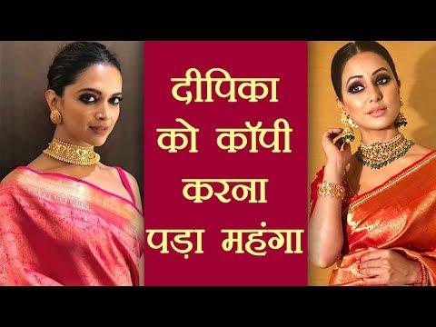 Video Hina Khan TROLLED for COPYING Deepika Padukone   FilmiBeat download in MP3, 3GP, MP4, WEBM, AVI, FLV January 2017