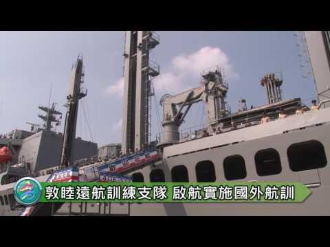 潛艦國造設計啟動 陳菊見證合作備忘簽署儀式