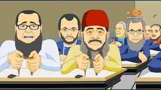مدرسة 36: التحالفات المدرسية