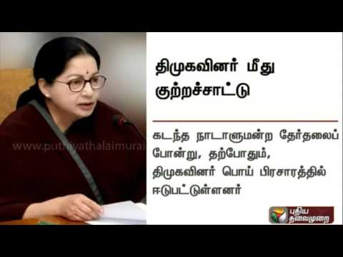 All-schemes-announced-in-the-assembly-under-rule-110-have-been-taken-up-says-Jayalalithaa