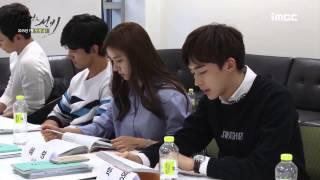 Lee Soohyuk -  Scholar Who Walks the Night script reading