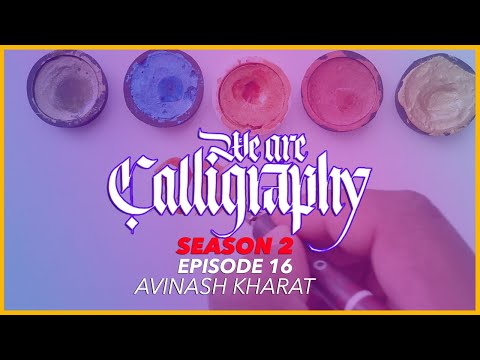 Satisfying Modern Copperplate Script Calligraphy | WAC S2