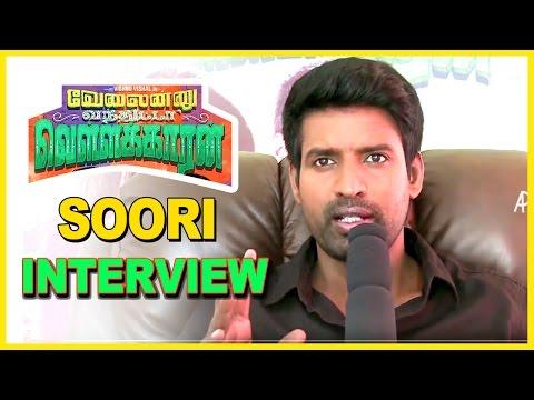 Soori talks about his role | Pushpa Purushan in Velainu Vandhutta Vellaikaaran Tamil Movie | Vishnu