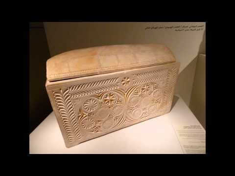 Top 10 Archaeological Discoveries that Authenticate the Bible