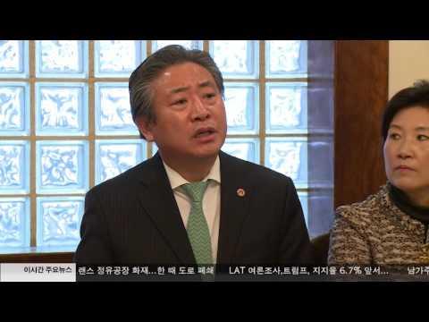 뉴욕한인회, 전 회장 상대 소송 9.19.16 KBS America News