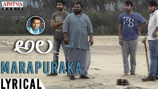 Marapuraka Song Lyrics