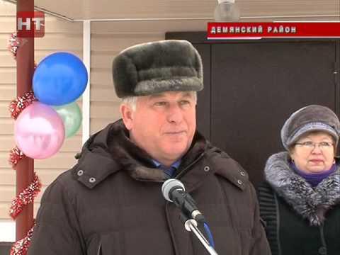 В Новгородской области продолжаются церемонии вручения ключей переселенцам из аварийного жилья