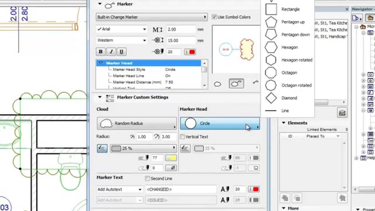 変更ツール: マーカー図形の設定