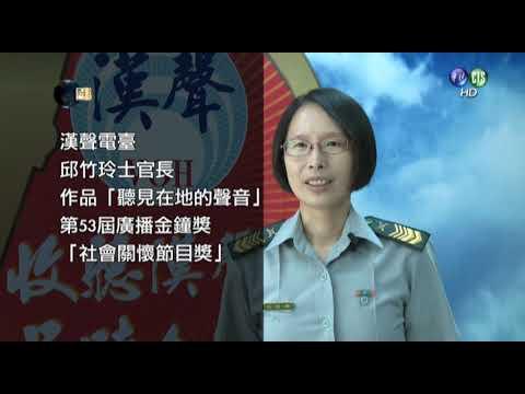 國防線上—「國軍新聞文宣工作」特別報導