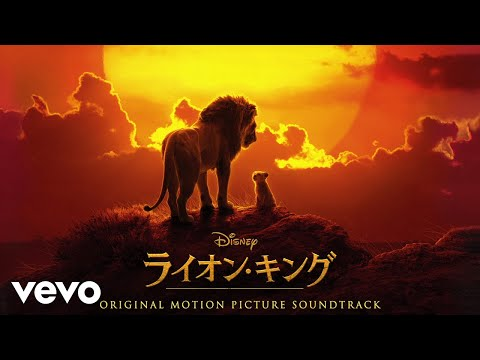 """I Just Can't Wait to Be King (From """"The Lion King"""" Japanese Original Motion Picture Sou..."""