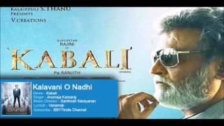 Kalavani O Nadhi song Lyrics – Kabali