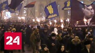 На Украине день рождения Бандеры отметили факельными шествиями