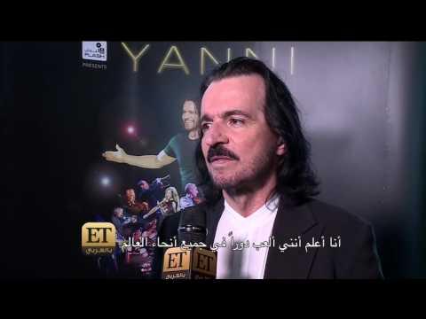 شاهد- ما قاله الموسيقار ياني في أبوظبي لـ ET بالعربي