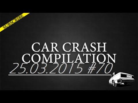 Car crash compilation #70 | Подборка аварий 25.03.2015