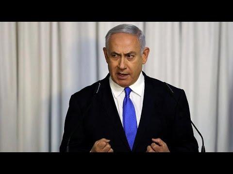 Ισραήλ: Ο εισαγγελέας αποφασίζει για τον Μπέντζαμιν Νετανιάχου…