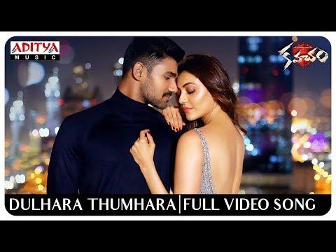 Dulhara Thumhara Full Video Song | Kavacham Video Songs | Bellamkonda Sai Sreenivas, Kajal Aggarwal