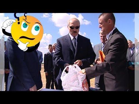 Ооочень странное хобби Лукашенко.. НУ И НОВОСТИ!