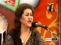 Ishaq mein ham tumhain kya - Munni Begum