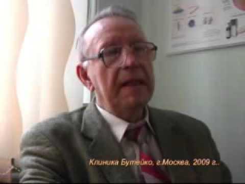 Аллергия, ринит, бронхит, гипертония. Лечение по Методу Бутейко - www.buteykomoscow.ru