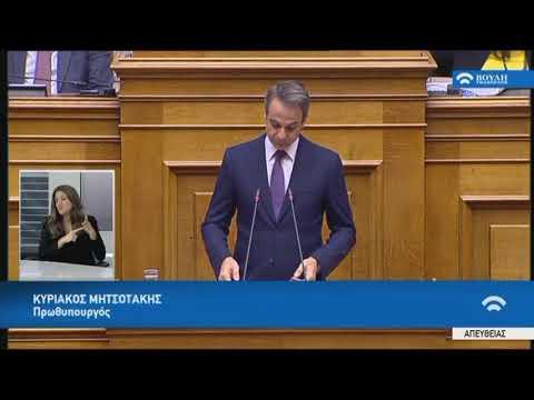 Κ.Μητσοτάκης  (Πρωθυπουργός)(Εκλογική διαδικασία)(11/12/2019)