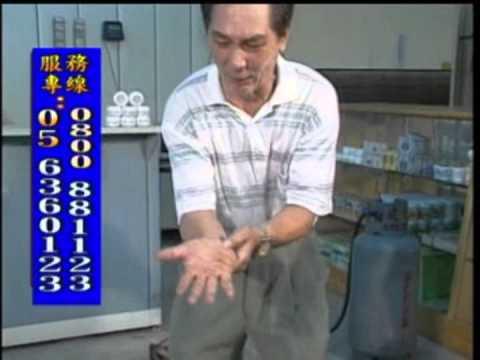 順瑛堂生物科技公司