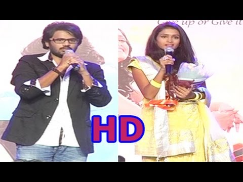 I am in Love Movie Audio Launch