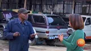 Semonun Addis: ከተሽከርካሪ የሚወጣ በካይ ጋዝ