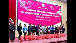 TP Uông Bí: Chương trình Tết vì người nghèo và nạn nhân chất độc da cam