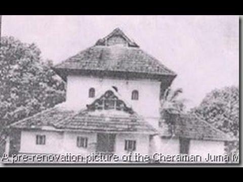 Video हिन्दुस्तान की पहली मस्जिद--सबसे प्राचीन download in MP3, 3GP, MP4, WEBM, AVI, FLV January 2017