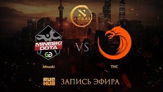 Mineski vs TNC, DAC 2017 SEA Quals, game 2 [Adekvat, Smile]