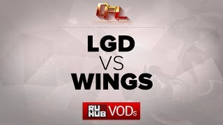 Wings vs LGD.cn, game 1