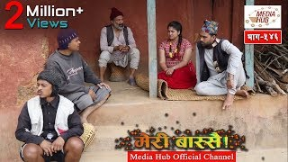 Video Meri Bassai Episode- 546, 17-April--2018, By Media Hub Official Channel MP3, 3GP, MP4, WEBM, AVI, FLV Desember 2018