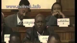 2.4 Million Amhara Genocide