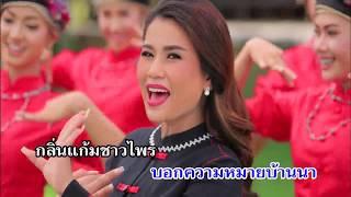 Khmer Travel - ทาแป้งรอ HD