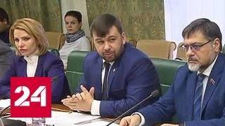 Лидер ДНР считает Савченко преступницей, но готов общаться