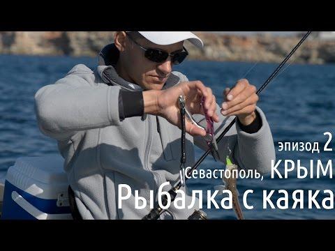 было одно морская рыбалка слодке смотреть видио хорошо девушка показывает