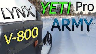 10. Lynx Yeti pro Army V-800