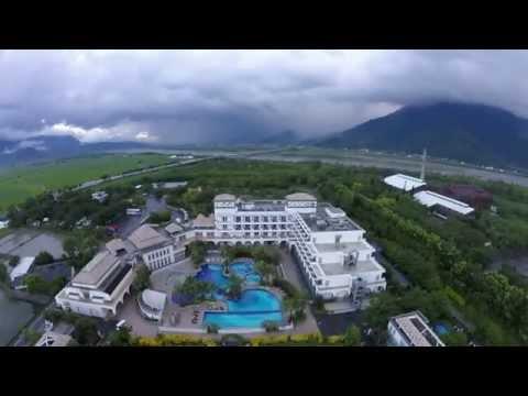 Chishang Drone Video