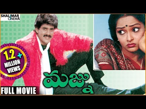 Majnu Full Length Telugu Movie || Akkineni Nagarjuna, Rajani